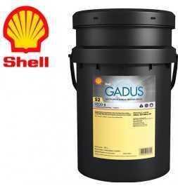 Shell Gadus S2 V220 2 Secchio 18 kg.